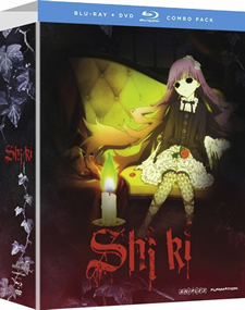 Shiki Blu-ray Part 1 Limited Edition